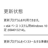 WindowsXpの修正プログラムの公開!?