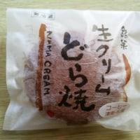 生クリームどら焼き(コーヒー)
