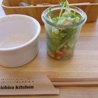 ichica Kitchen(イチカキッチン)で麹ランチ!
