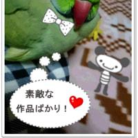 優しいゆづ君・FaOIレポ余韻~
