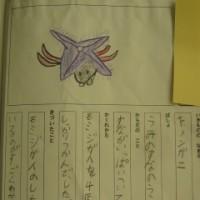 うみのかくれんぼ(1年生)