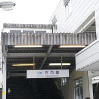 近鉄南大阪線の撮り鉄へ行った(その2)