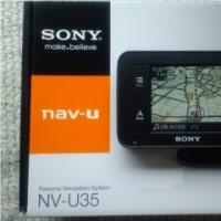 PND: SONY nav-u NV-U35