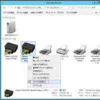 Windows Server 2012 �˥ץ�����ɲä����顢�֥�����쥯�ȣ��פȤ����ץ������