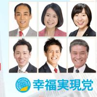 2017年東京都議選 立候補表明会見(ダイジェスト版)【幸福実現党】