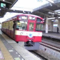 �������֤��ż֡�RED LUCKY TRAIN ��åɥ�å����ȥ쥤���