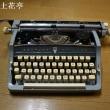 ブラザー工業製タイプライター