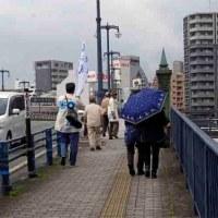 熊本城・坪井川園遊会