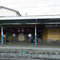 2012/08/19-20 信州旅行 松本山雅&草間彌生!
