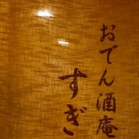 奈良の夜!