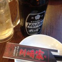 またもや餃子屋さん! 渋谷の次は川崎で。。 @川崎家・大森
