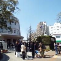 2017年・鹿児島県公立高校・合格発表模様(03月15日)