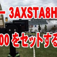 サンコー3軸電子制御カメラスタビライザー3AXSTA8HにAKASO EK 7000をセットしてみた。