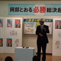 富山市議補欠選挙の応援に入っています。