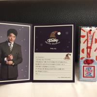サンウさんのクリスマス・ファンミへ行ってきました!!