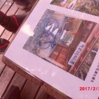■BRM225鴨川200本編