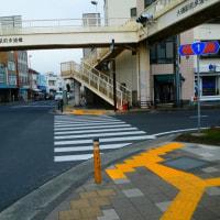 『安全・安心』 横断歩道