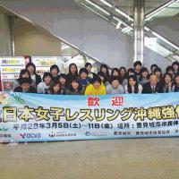 全日本女子チームが沖縄・豊見城市で合宿スタート