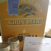 当選☆ビール編☆