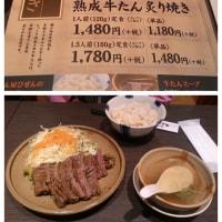 20161101岡山