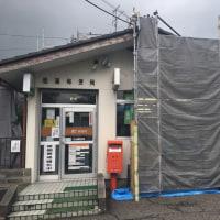 局舎塗装工事