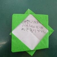 1/19 ありがとう集会のプレゼント