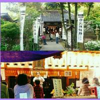 オカリナのある風景🎵「淺野神社の春祭り」(5月10~12日)