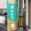 【17.7.19】油・テトラパック回収日
