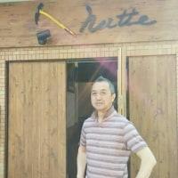 新しいお店😄💕 松村