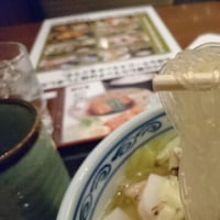 長崎太平燕