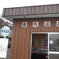 女川復興 2016