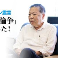 日本政府がユネスコ分担金の支払いを保留