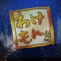 宮崎のローカル番組