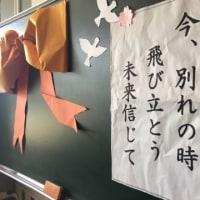 【小学生のママとして卒業☆ 息子の小学校卒業式】