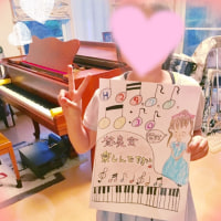 Sonority音楽教室 第五回発表会のお知らせ