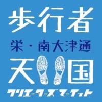 ♪4/26(日)イベント出店のお知らせ♪