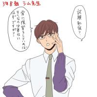 『東方神起全国統一テスト』傾向と対策… ?!