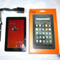 Fireタブレット8GB、3,980円で購入。今回もらえたAmazonコイン500円は何に使う?