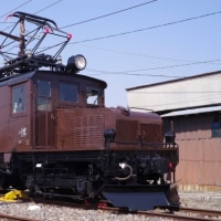 松本電鉄ED301
