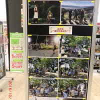 ロケ撮影風景写真展(4)