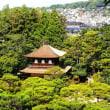 京都 銀閣寺 その1