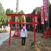 阿蘇の当銭神社(宝当神社)へ行ってきました