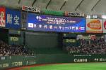 WBC 2017 東京ラウンド 日本vsキューバ 3/7