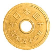 五円玉に籠められた祈り。