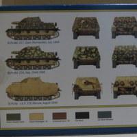 イタレリ Sturmpanzer IV Brummbar Sd.Kfz.166 を作る