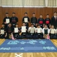 剣道地区大会