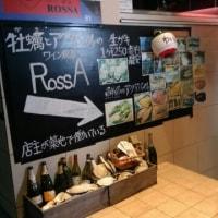 湯島 RossA 店主が築地で働いてて鮮魚が美味しいカジュアルイタリアン
