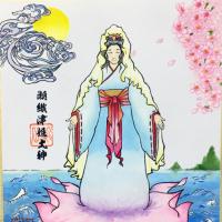 八琉ぎゃらりぃ。『月と桜を背にする女神』