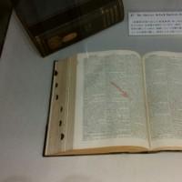 誕生 日本国憲法 国立公文書館