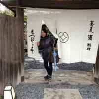 鎌倉さんぽ その2